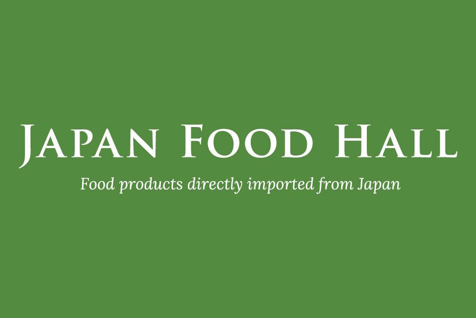 Japan Food Hall